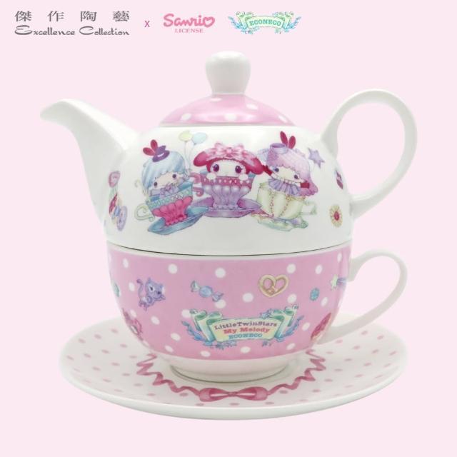 【傑作陶藝】SANRIO X ECONECO  Afternoon Tea 夢幻下午茶壺杯組/贈送盒玩公仔 單入1個隨機出貨(E29)