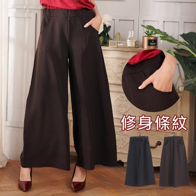 【衣心衣意】時尚素色直條紋口袋腰鬆緊顯瘦長裙(黑色 咖啡 A7021)