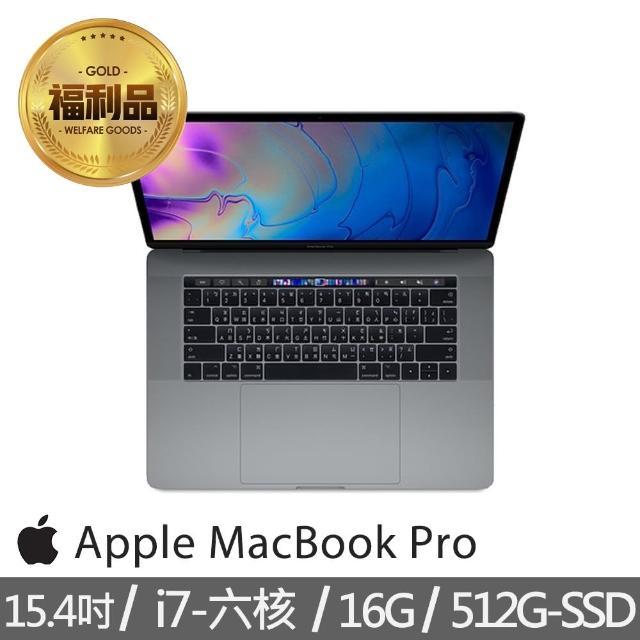 【Apple 蘋果】福利品》 MacBook Pro 15.4吋 i7/16G/512G 筆記型電腦(MR942TA/A 灰)