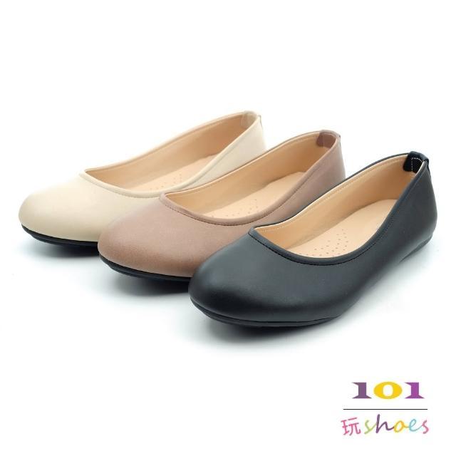 【101 玩Shoes】mit.素面乳膠墊平底大尺碼豆豆鞋(黑/米/可可.41-44碼.大尺碼女鞋)