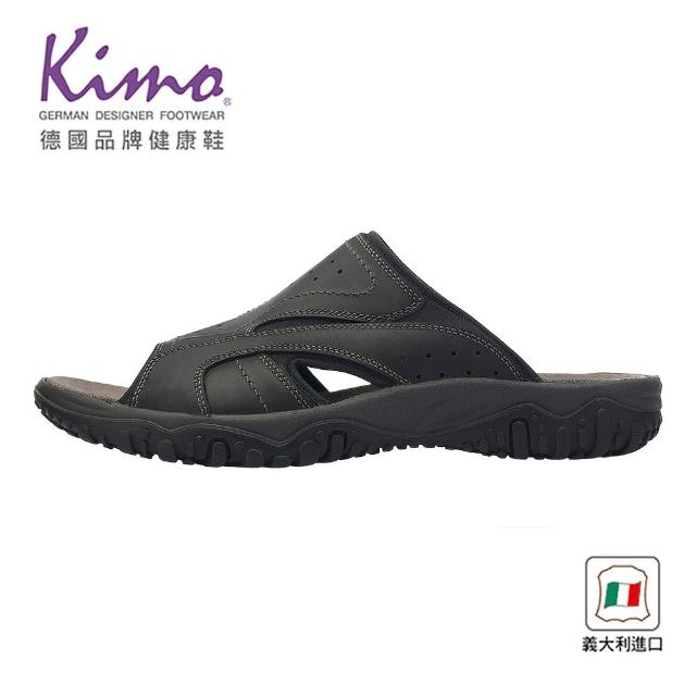 【Kimo】義大利製造牛皮拖鞋 男鞋(深灰 7029003400)
