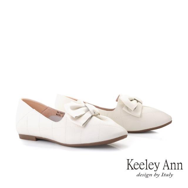 【Keeley Ann】簡約美感 格紋甜美蝴蝶結內增高娃娃鞋(米白色125972132-Ann系列)