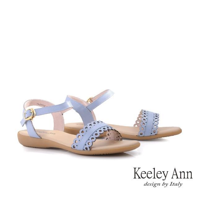 【Keeley Ann】夏季限定 MIT鏤空心型平底涼鞋(藍色132273260)