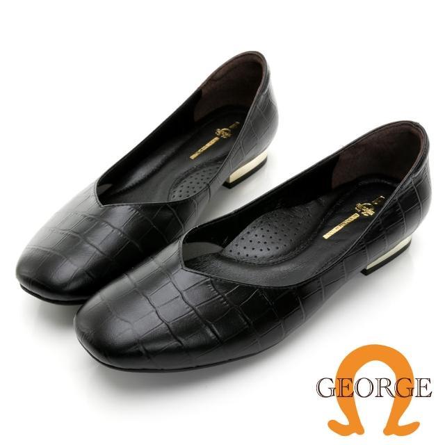 【GEORGE 喬治皮鞋】牛皮鱷魚紋方頭V口低跟鞋 - 黑 031011CU