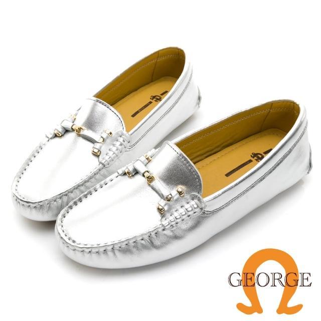 【GEORGE 喬治皮鞋】真皮亮面皮革條釦樂福鞋 -銀色 031007BJ