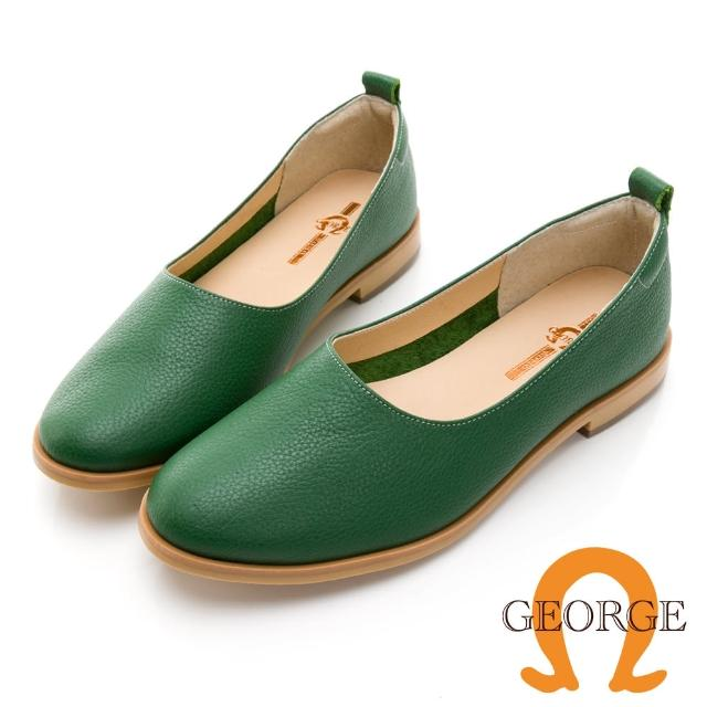 【GEORGE 喬治皮鞋】真皮素面細緻荔枝紋便鞋 -綠 031008HH