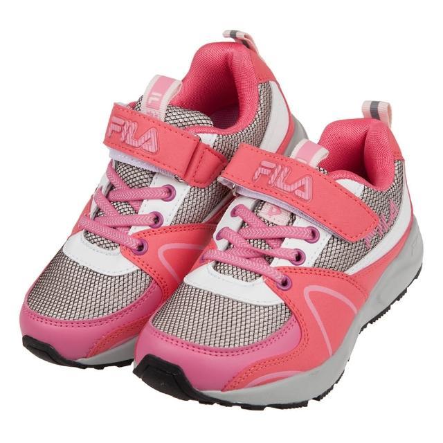 【布布童鞋】FILA經典網狀防潑水桃紅灰兒童機能運動鞋(P1E242H)