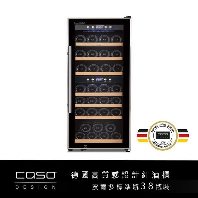【CASO】德國 CASO 雙溫控紅酒櫃 38瓶裝 酒櫃 SW-38(雙溫控紅酒櫃)
