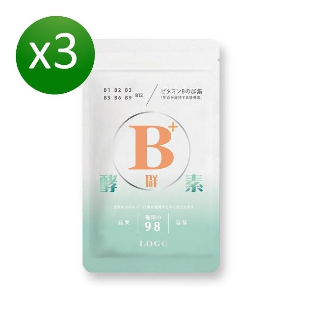 【派康斯】98種蔬果酵素x天然酵母B群(30顆/包*3入)