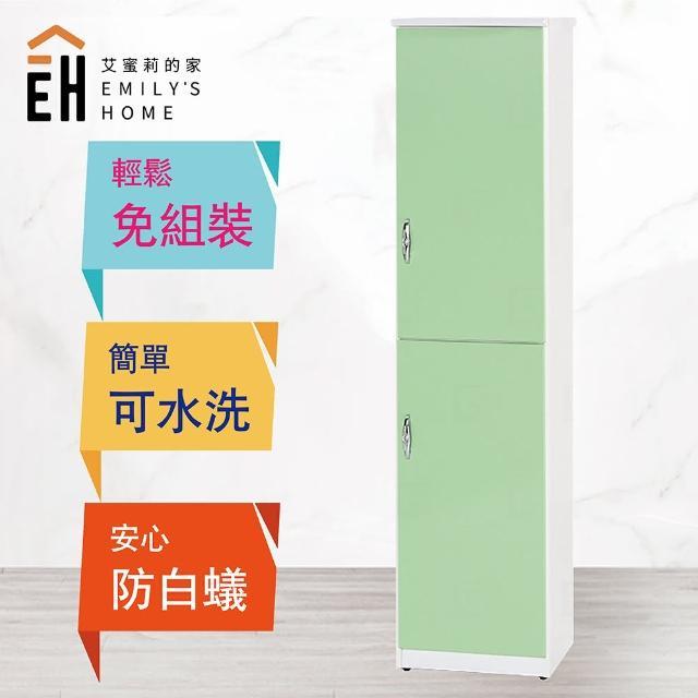 【艾蜜莉的家】1.4尺塑鋼雙門鞋櫃(緩衝油壓門片)