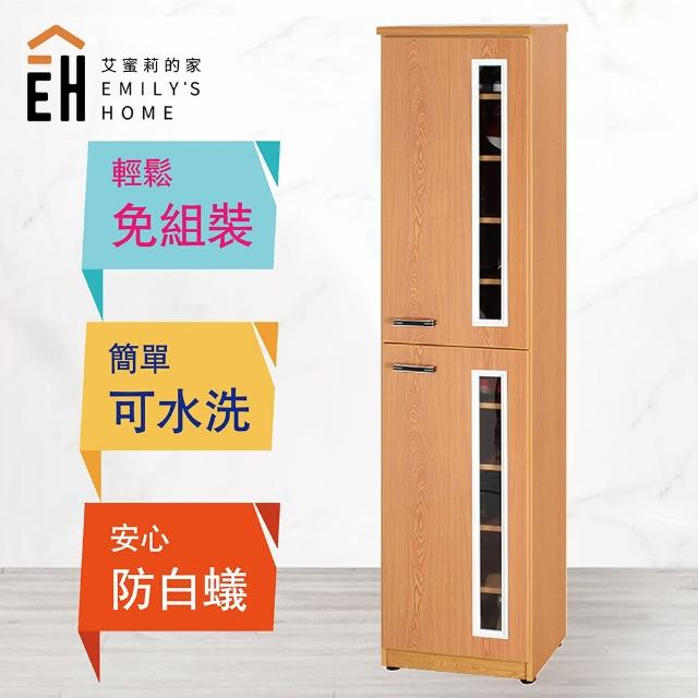【艾蜜莉的家】1.4尺塑鋼壓克力雙門鞋櫃(緩衝油壓門片)