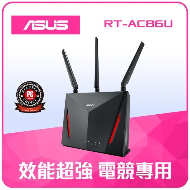 【獨家-防毒軟體組】ASUS 華碩 RT-AC86U AC2900 Ai Mesh 雙頻無線WI-FI分享器+趨勢科技智慧網安管家