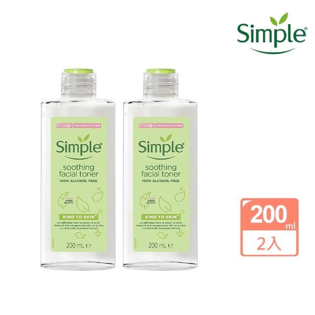 【Simple】清妍親膚舒緩保濕化妝水 200MLx2