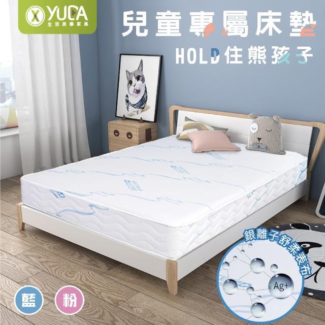 【YUDA 生活美學】A款_太空記憶墊+硬式獨立筒床墊 記憶床墊 獨家技術添加負離子表布 5尺雙人
