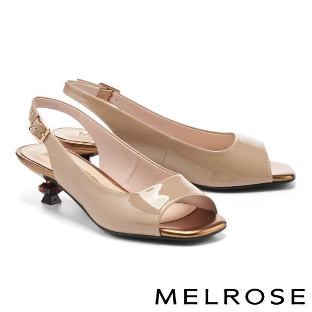 MELROSE【MELROSE】質感時髦牛漆皮方頭魚口高跟鞋(米)