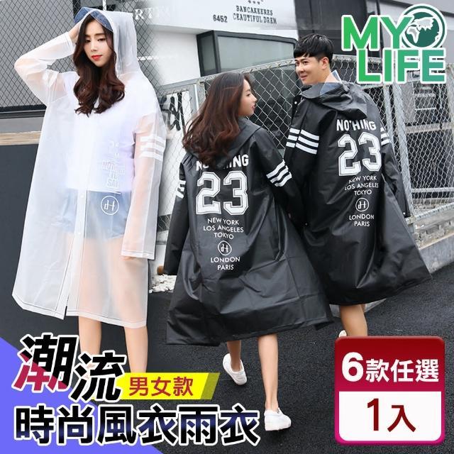 【MY LIFE 漫遊生活】男女款潮流風衣式雨衣(一件式雨衣)