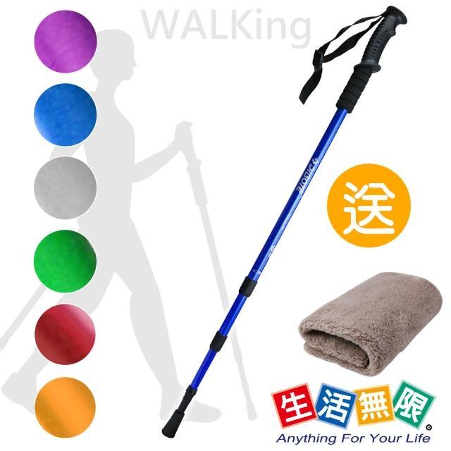 【生活無限】行走杖/經典款三節 6061鋁合金/直柄 N02-108(六色可選《贈送攜帶型小方巾》)