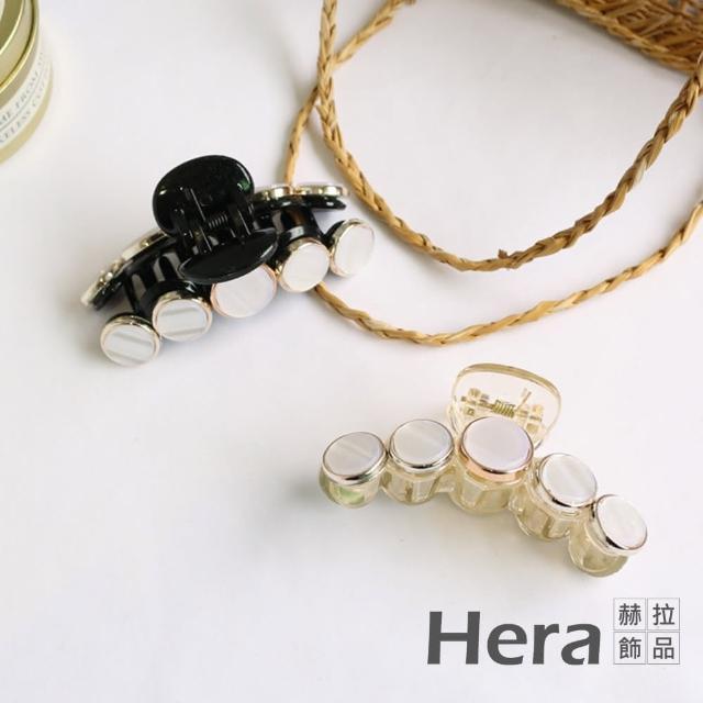 【HERA 赫拉】珠光貝殼髮夾抓夾髮飾-大款2入組#H100414E(珠光 貝殼 爪夾)