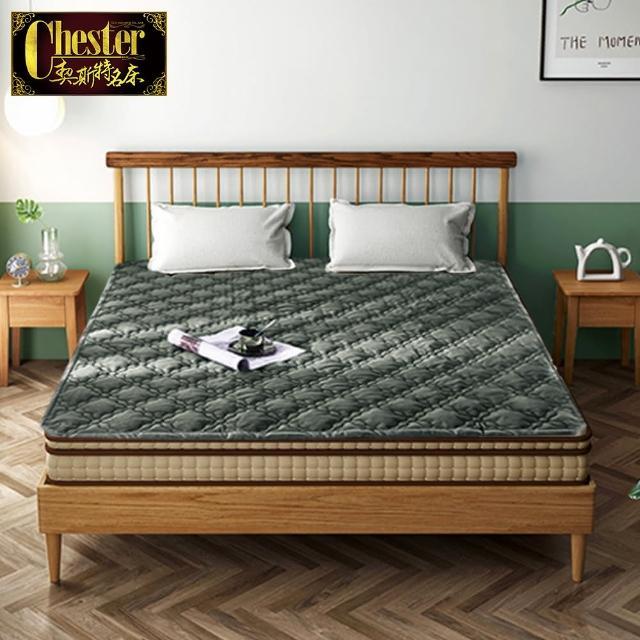 【契斯特】專利纖維防潑水蓄熱保暖墊-7尺(特大 保潔墊 床墊)