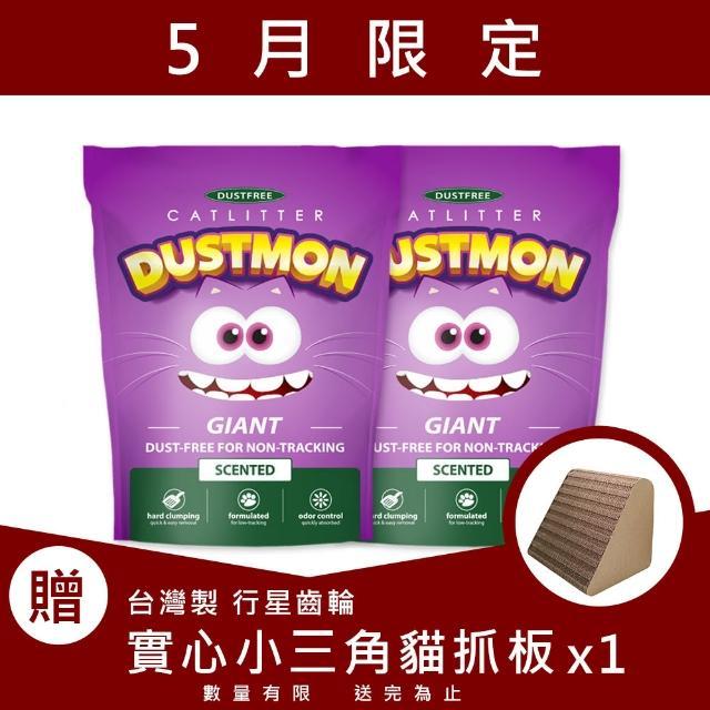 【毛物極選】韓國小怪獸貓砂 粗礦砂7kg 2入(無粉塵 凝解力強 除臭 貓砂 美國生產)