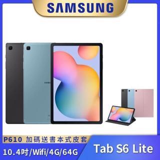 【SAMSUNG 三星】Galaxy Tab S6 Lite 10.4 P610(4G/64G)
