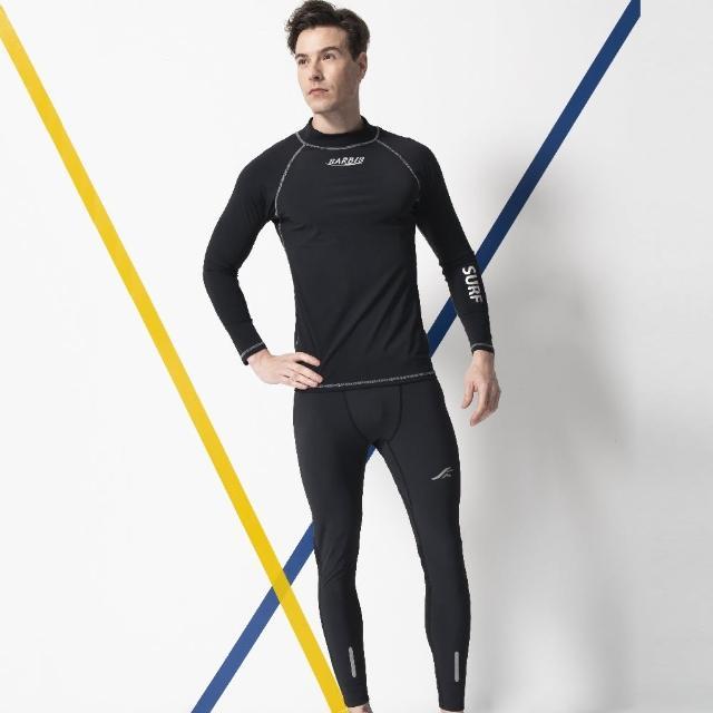 【SARBIS】半身長袖防曬衣(B902015)