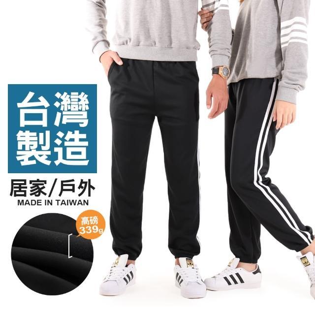 【JU SHOP】男女款!機能速乾運動褲/長褲/速乾褲/短褲/吸濕排汗(三款版型)