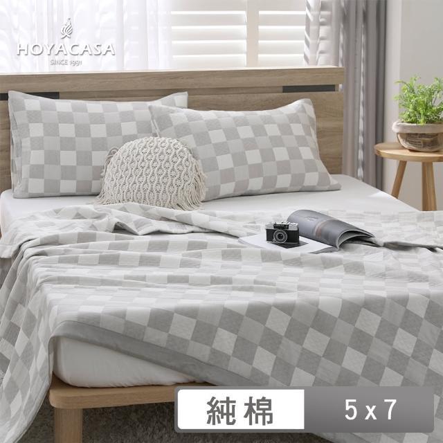 【HOYACASA】純棉三層紗親膚透涼被-灰白格(單人150x200cm)