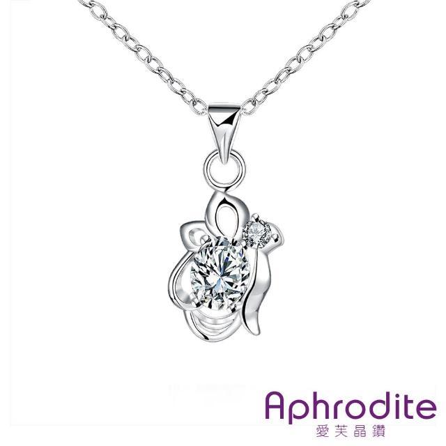 【Aphrodite 愛芙晶鑽】藝術抽象花朵美鑽鋯石造型鍍銀項鍊(白金)