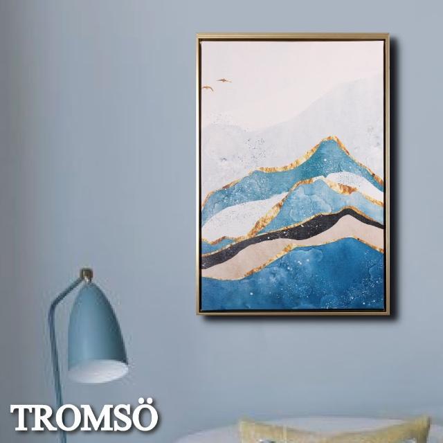 【TROMSO】北歐時代風尚有框畫-湛藍登峰WA163(無框畫掛畫掛飾抽象畫)