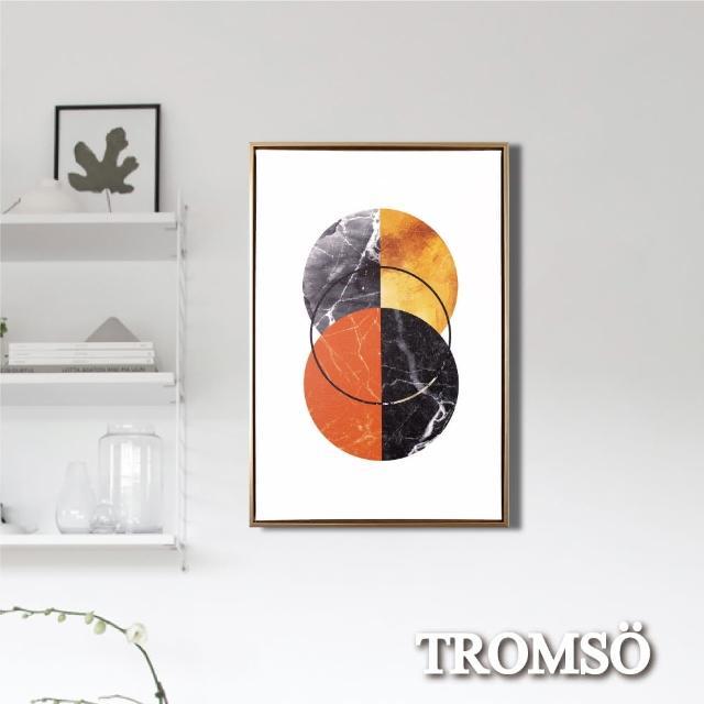 【TROMSO】北歐時代風尚有框畫-日月晨環WA174(無框畫掛畫掛飾抽象畫)