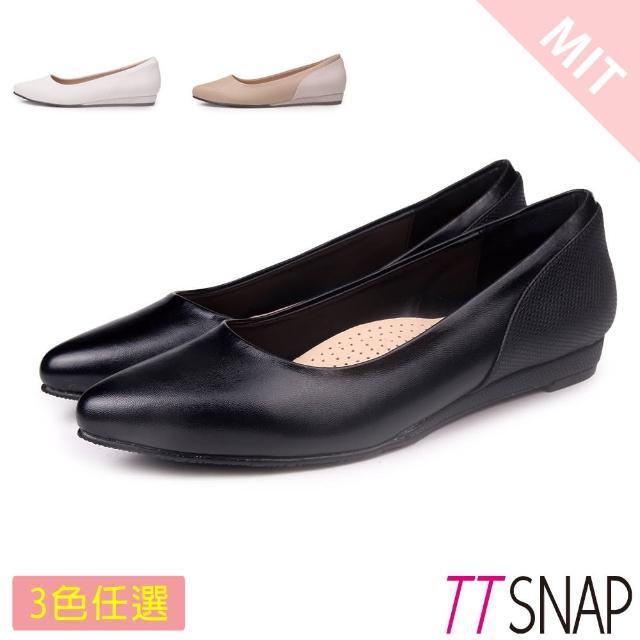【TTSNAP】尖頭鞋-MIT羊紋拼接壓紋後跟沙發低跟鞋(黑/白/杏)