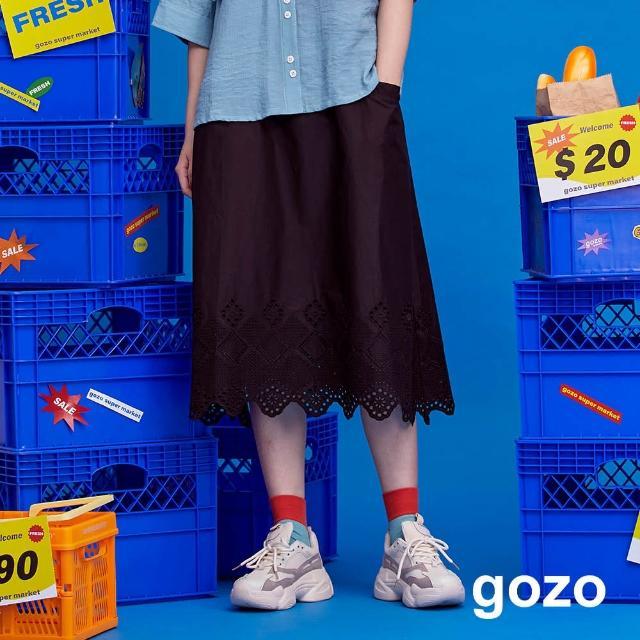 【gozo】下襬波浪鏤空蕾絲圓裙(兩色)