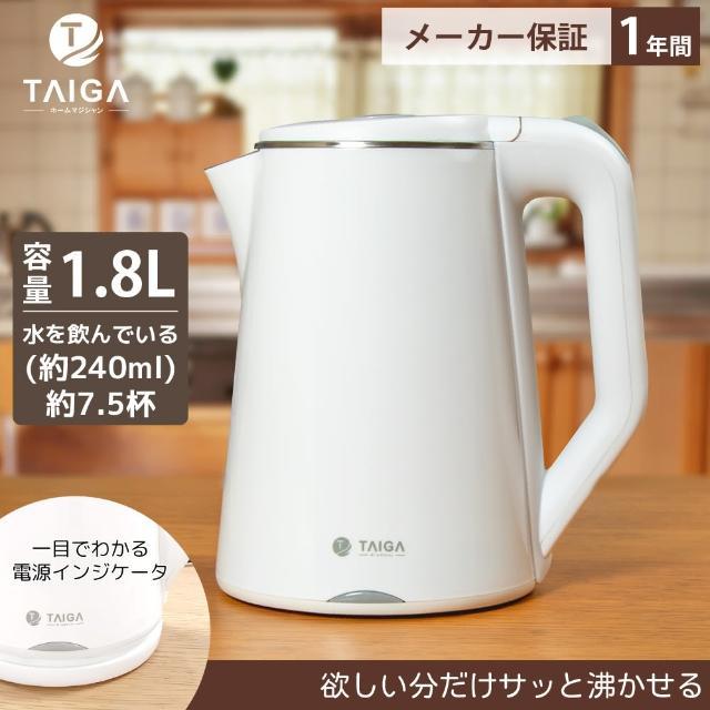 【TAIGA 大河】日本304防燙型快煮壺(CB1042)