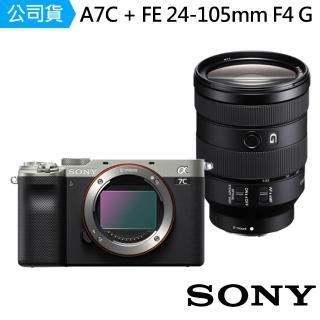【SONY 索尼】ILCE-7C A7C + FE 24-105mm F4 G SEL24105G 標準旅行組合(公司貨)