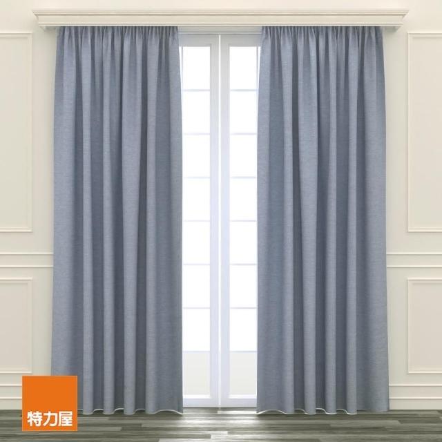 【特力屋】防焰全遮光窗簾 寬200x高165cm 藍色