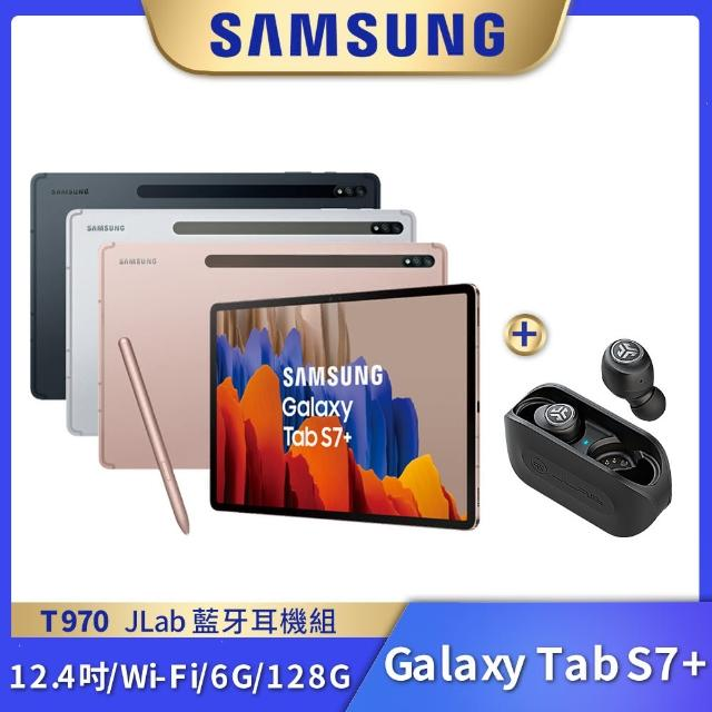 Jlab藍牙耳機組【SAMSUNG 三星】Galaxy Tab S7+ 12.4吋 平板電腦(Wi-Fi/T970)
