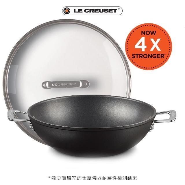 【Le Creuset】超完美不沾鍋 雙耳炒鍋32cm+鍋蓋
