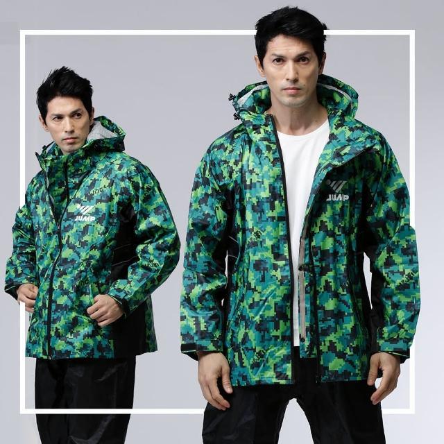 【JUMP 將門】樂扣系列 - 專利 透氣3重防水套裝2件式風雨衣(迷彩綠)