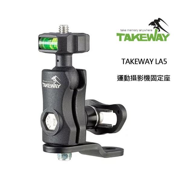 【TAKEWAY】LA5 運動攝影機固定座(公司貨)