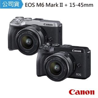 【Canon】EOS M6 Mark II +15-45mm  IS STM 變焦鏡組(公司貨)