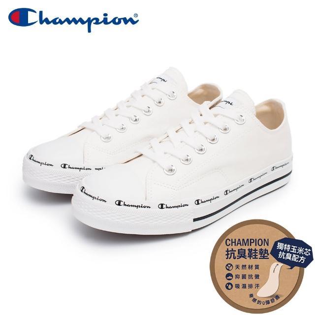 【Champion】男/女 帆布鞋 休閒鞋 CLASSIC CP CANVAS-白(USLS-1013-00)