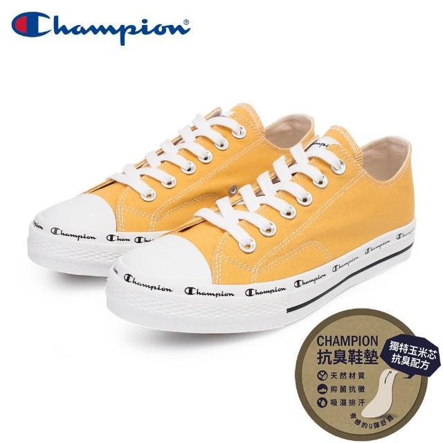 【Champion】男/女 帆布鞋 休閒鞋 CLASSIC CP CANVAS-芥末黃(USLS-1013-99)