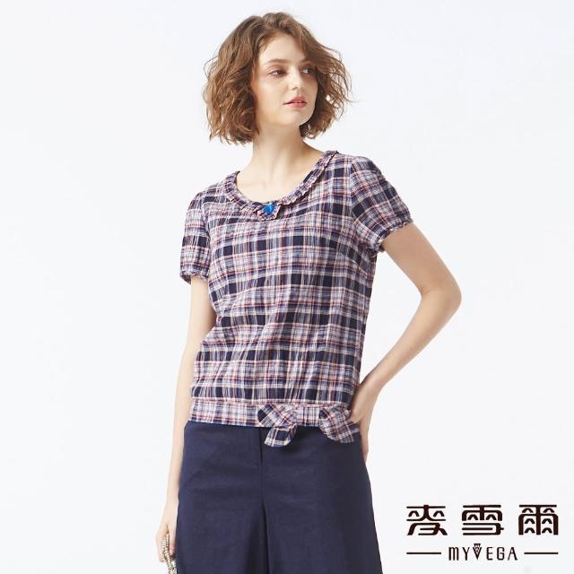 【MYVEGA 麥雪爾】純棉壓皺格紋上衣-深藍