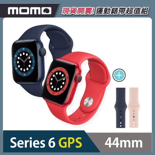 運動錶帶超值組【Apple 蘋果】Apple Watch Series6 44公釐 GPS版 鋁金屬錶殼搭配運動錶帶(S6 GPS44)