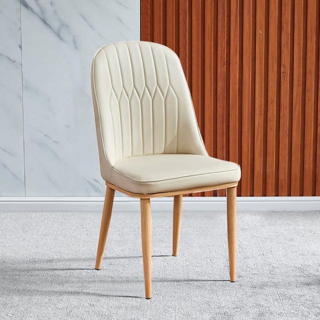 【AT HOME】北歐簡約米白色皮質鐵藝餐椅/休閒椅(丹麥)