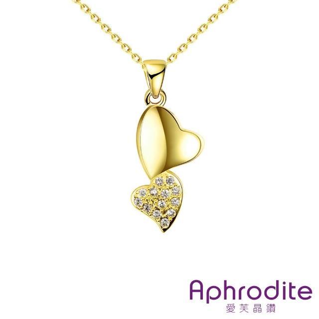 【Aphrodite 愛芙晶鑽】璀璨微鑲美鑽雙心造型項鍊(黃金色)