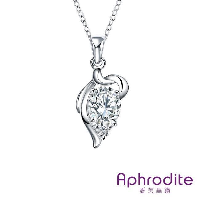 【Aphrodite 愛芙晶鑽】愛你的心美鑽水晶寶石造型鍍銀項鍊(白水晶)