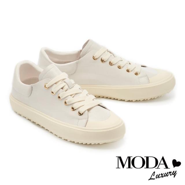 【MODA Luxury】俏皮百搭素色全真皮綁帶厚底休閒鞋(白)