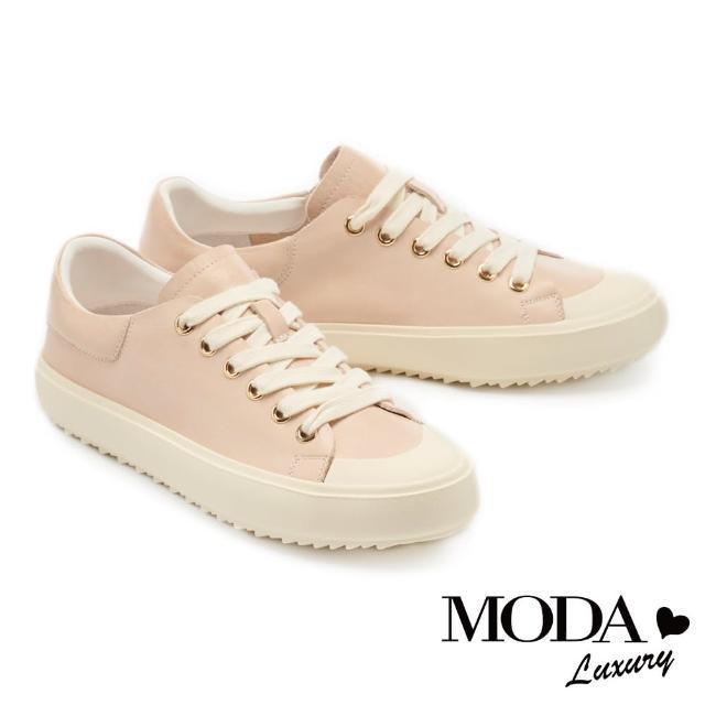 【MODA Luxury】俏皮百搭素色全真皮綁帶厚底休閒鞋(粉)